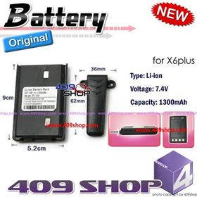 Picture of XINJIE Original Battery 7.4V 1300mAh for X6plus