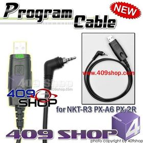 Picture of 6-107U Programming USB CABLE FOR PX-508