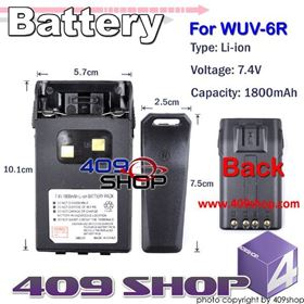 Picture of 1800MAH 7.4V BATTERY FOR WACCOM WUV-6R