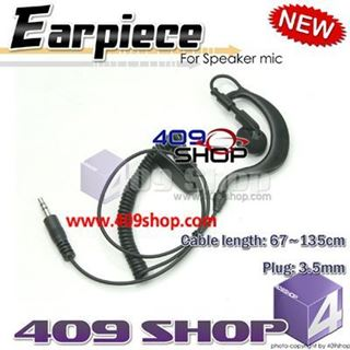 Picture of 3.5mm Earphone for Speaker mic