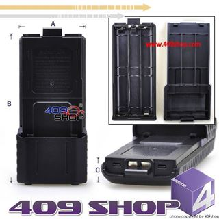 Picture of BATTERY CASE (AA x6 ) BL-5L for Baofeng UV-5R UV5RE + FREE Dummy Battery