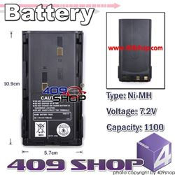 Picture of Ni-Mh Battery (1000mah) for kenwood KNB-14 TK-2107 TK-3107