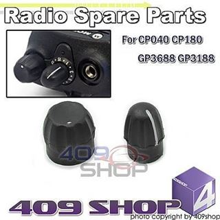 CHANNEL KNOB + VOLUME KNOB (1 pair) for CP040 GP3188