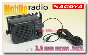 NAGOYA NSP-150V mobile radio speaker for TH-9800 TH-7800 BF-9500