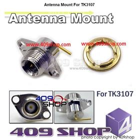 Picture of TK3107-18 Antenna Mount For TK3107