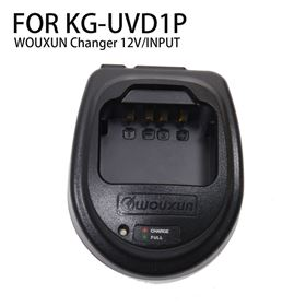 Picture of WOUXUN charger for KG-UVD1P KGUV6D