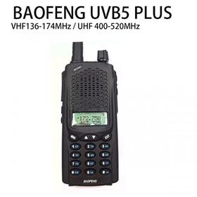 Picture of Baofeng UV-B5 Plus Walkie Talkie Power Portable Ham Two Way Radio VHF UHF