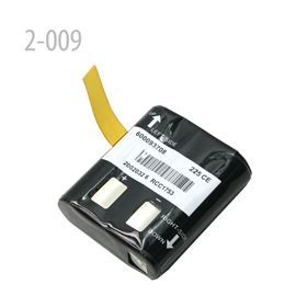 Picture of Ni-MH Rechargable Battery for Motorola Talkabout