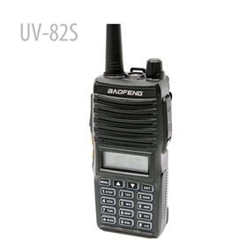 Picture of New Arrival Baofeng UV-82S 5W 136-174MHz & 400-520MHz Dual Band Handheld Walkie