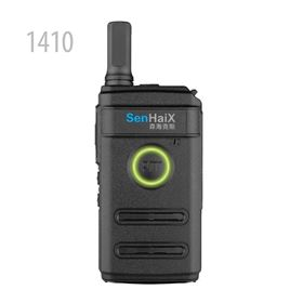 Picture of 1410 ULTRA SLIM TWO WAY RADIO 1.3W 400-470MHz