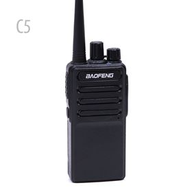 Picture of BaoFeng C5 2W 400-470MHz Walkie Talkie