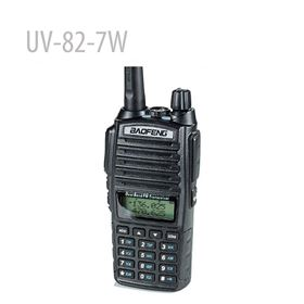 Picture of BaoFeng UV-82-7W High Power Dual Band Radio Amateur Ham Portable