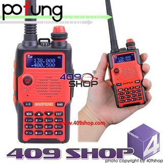 Picture of BAOFENG BFE500S RED 136-174/400-520MHZ Ham Radio
