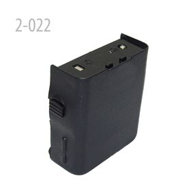 Picture of 7.5V 600mAh Battery for Motorola GP-68