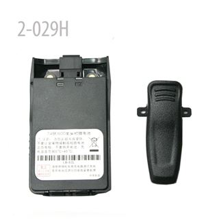 Picture of 1600 mAh battery for LT-6100 Plus RT-6000 V8