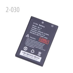 Picture of 1300 mah battery for UV-3R, VX-2R, VX-3R