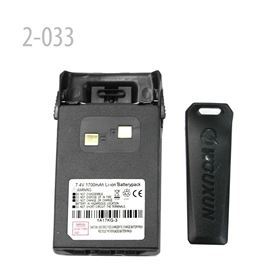 Picture of WOUXUN 1700mAh Battery for WOUXUN KG-UVd1P KG-689 KG-669