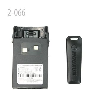 Picture of 1400mah Battery for WOUXUN