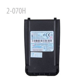 Picture of Original Li-ion Battery 2.6A for WOUXUN KG-UV8D