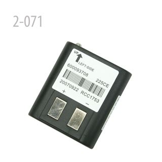 Picture of 1300Mah Lithium-Rechargable Battery =3x size AA for Motorola talkabout
