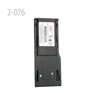 Picture of Battery for Motorola HNN8148 P-110 P110