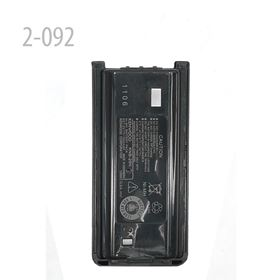 Picture of 2-092 for KENWOOD AS KNB-29N