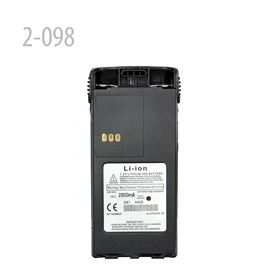 Picture of Li-ion Battery 2800MAH for Motorola GP-308 GP88S PRO3150 P-040/080 GT-2050 CP250/450 CP450LS