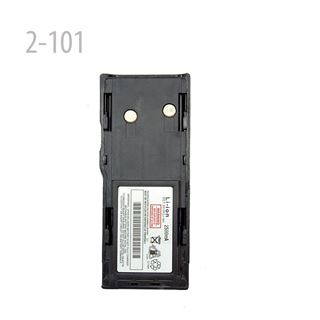Picture of Battery For GP88 GP-300 Li-ion 2500mAh