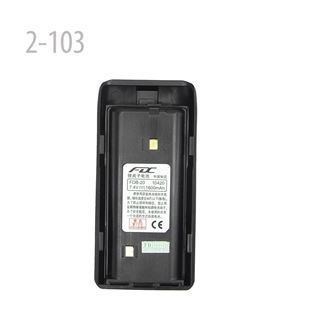 Picture of Battery for FDC FD-880 Li-ion 7.4V 1600mA