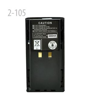 Picture of 3000mAh Li-ion Battery for replace KNB-16