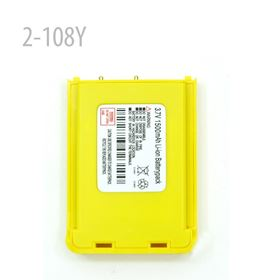 Picture of BAOFENG Li-ion 1500mAh(YELLOW) for UV-3R PLUS