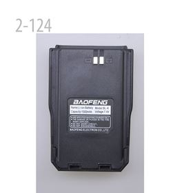 Picture of BAOFENG Li-ion Battery 1500mAh for BF-K5 (BLACK)