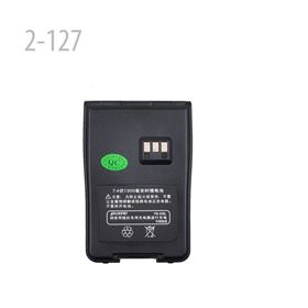 Picture of Li-ion Battery 7.4V 1300mAh for PUXING PX508