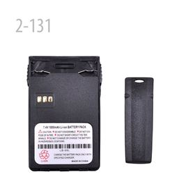 Picture of 7.4V 1800MAH LI-ION Battery FOR BAOJIE BJ-UV99