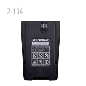 Picture of 7.4V 2000MAH Original Li-ion battery FOR BAOFENG BFUV-6