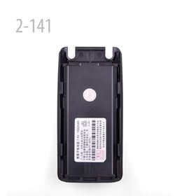 Picture of 7.4V 1500MAH LI-ION BATTERY FOR HUITONG HT911