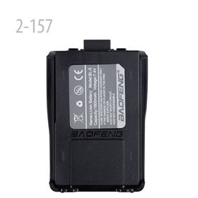 Picture of BAOFENG BFE-500S 7.4V 1800mAh Li-ion Battery