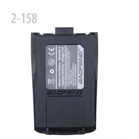 Picture of Li-ion Battery 7.4V 1800MAH for BAOFENG A52 B-580T-UU