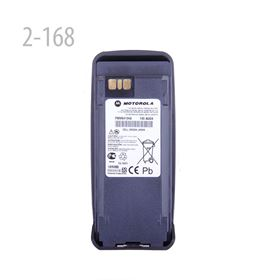 Picture of NI-MH Battery 1300MAH for MOTOROLA DP3400 DP3401 DP3600 DP3601 XiRP6550 P8200 P8268