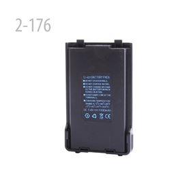 Picture of BAOFENG 7.4V 1800MAH Li-ion Battery Pack for BF-UVB2-PLUS