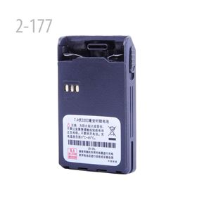 Picture of 3200MAH LI-ION BATTERY PACK FOR BJUV22 PX777 LT3268