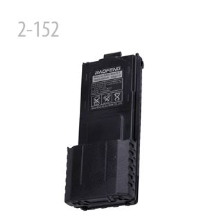 Picture of BAOFENG Li-ion Battery 3800mAh for BOAFENG UV-5R WACCOM WUV5R