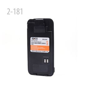 Picture of TDX ONE TD-Q7 Black 3.7v Li-ion Battery Pack