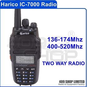 Harico IC-7000 136-174/400-520MHz Cross band repeater function radio
