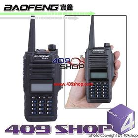 10x BAOFENG BF-A58 WATERPROOF ANTI DUST TWO WAY RADIO (NOt include shipping)