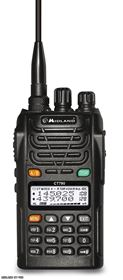 Picture of WOUXUN KG-UVD1P 136-174 / 400-480MHz Radio Handheld Transceiver