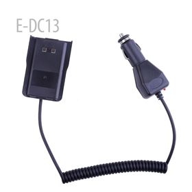 Picture of Car Battery Eliminator for FeiDaxin FD-268A FD-268B