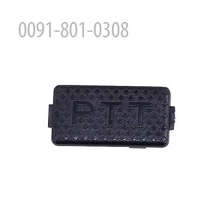 Picture of PTT Key for NF-669