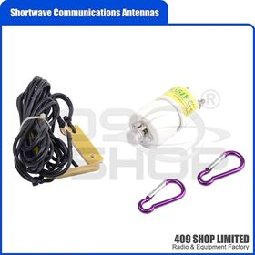 K-29 shortwave communications antennas work 29.6Mhz