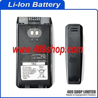 2-185 7.4V LI-ION 1485MAH Battery suit for ICOM BP-279 F1000 and F2000 series
